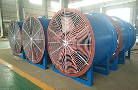 北京轴流风机