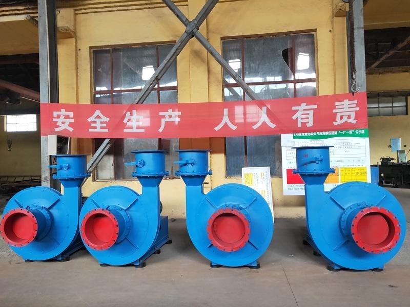 北京不锈钢高温稀释风机
